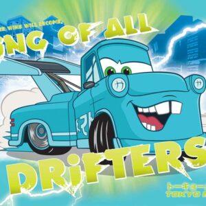 Posters Fototapeta Disney Cars 152.5x104 cm - 130g/m2 Vlies Non-Woven - Posters