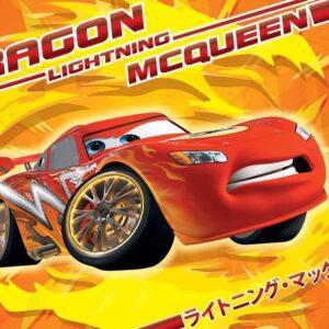 Posters Fototapeta Disney Cars Lightning McQueen 152.5x104 cm - 130g/m2 Vlies Non-Woven - Posters
